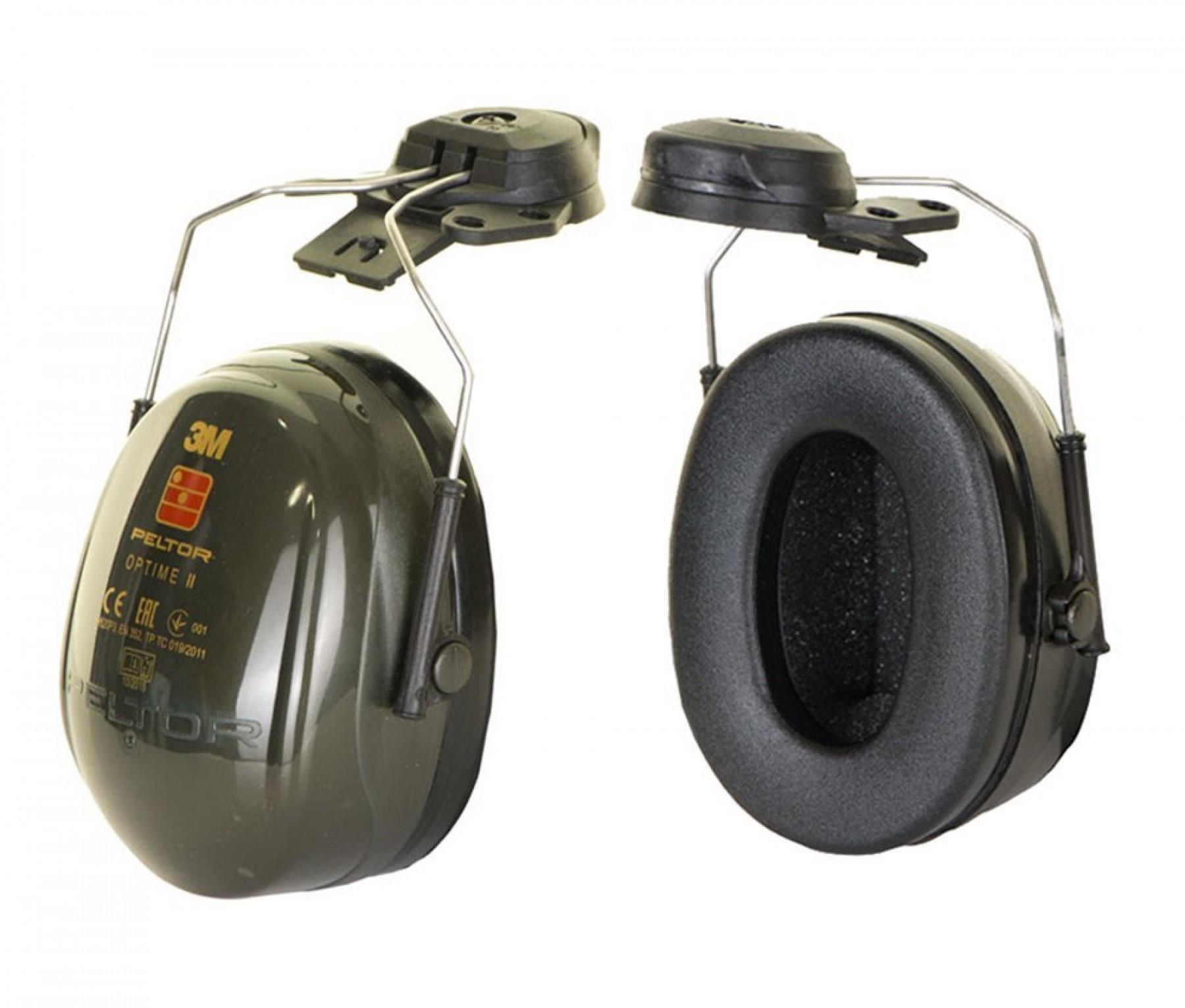 Навушники протишумові. Double tap to zoom b1331866c67b4